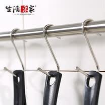 【生活采家】台灣製#304不鏽鋼廚房收納S掛勾(10入裝)#99253