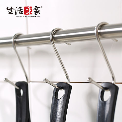 ~ 采家~ 製#304不鏽鋼廚房收納S掛勾 20入裝 #99254