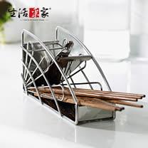 【生活采家】台灣製304不鏽鋼廚房筷子籃#27124
