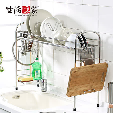 【生活采家】台灣製304不鏽鋼廚房豪華跨海大橋伸縮瀝水架#27099