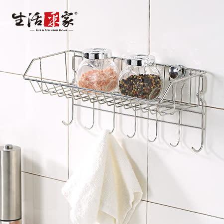 【生活采家】台灣製304不鏽鋼廚房調味料掛勾架#27125