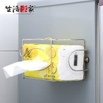 【生活采家】台灣製304不鏽鋼廚衛抽取式面紙架#27117