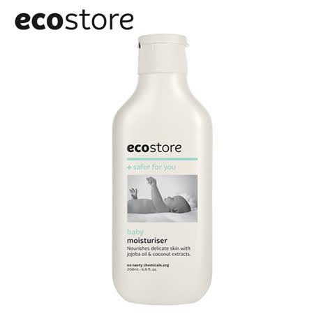 【ecostore】純淨寶寶柔嫩潤膚乳