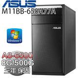 ASUS華碩 M11BB A8-6500四核心 HD8570D內顯  Win7電腦 (M11BB-650A77A)