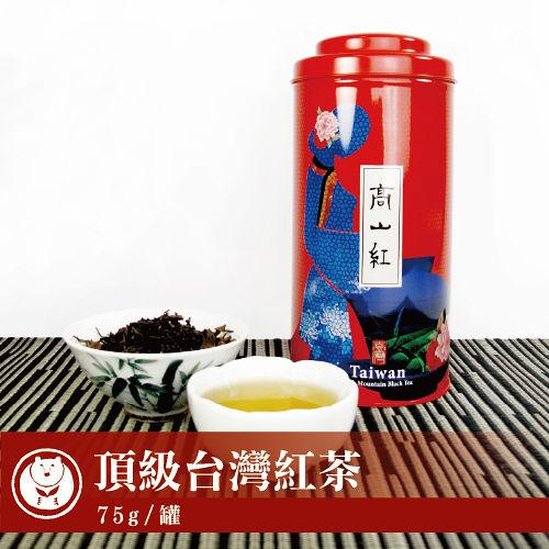 ~ 茶人~ 紅茶^(台茶之美高山紅系列^)