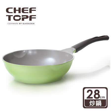 【好物分享】gohappy線上購物【Chef Topf】薔薇系列28公分不沾炒鍋效果好嗎台北 忠孝 sogo