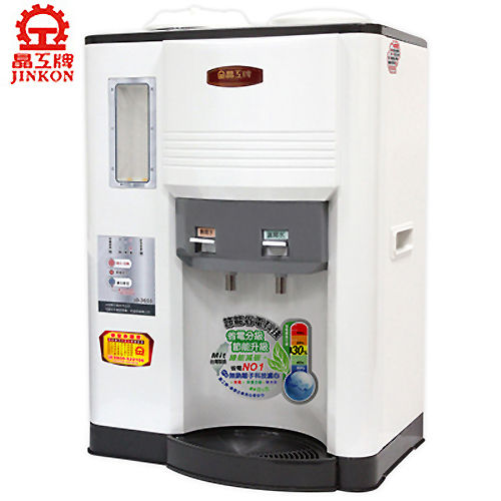 晶工牌溫熱全自動開飲機 JD-3655