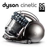 Dyson DC52 Musclehead 雙層氣旋 圓筒式吸塵器 銀藍款M【送DC34animal手持吸塵器+床墊吸頭】