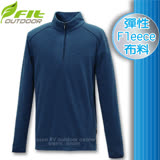 【維特 FIT】男新款 雙刷雙搖保暖上衣_FW1103 灰藍色