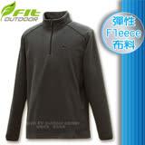 【維特 FIT】男新款 雙刷雙搖保暖上衣_FW1103 鐵礦灰