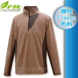【維特 FIT】男新款 雙刷雙搖保暖上衣_FW1104 淺棕色