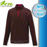 【維特 FIT】男新款 雙刷雙搖保暖上衣_FW1105 咖啡色
