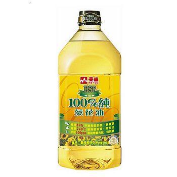 泰山100%葵花油2.6L