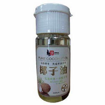 炭道椰子油550ml