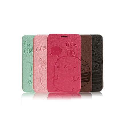 MOLANG Samsung Galaxy S3 I9300 胖胖兔側翻皮套
