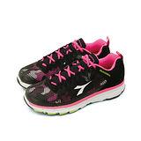 【女】 DIADORA 輕量慢跑鞋 MIT台灣製造 悍將迷彩 黑桃紅 9760