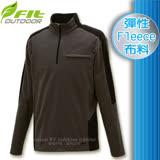 【維特 FIT】男新款 雙刷雙搖保暖上衣_FW1106 鐵礦灰
