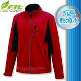【維特 FIT】男新款 Softshell防風超潑水保暖抗風外套_FW1301 魅力紅