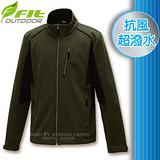 【維特 FIT】男新款 Softshell防風超潑水保暖抗風外套_FW1301 橄欖綠