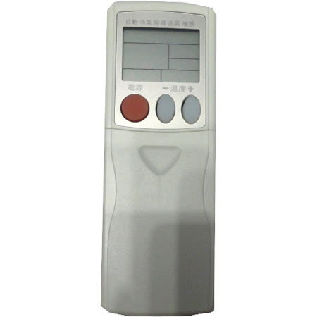 【企鵝寶寶】三菱冷氣機遙控器(MI-ARC-20)