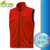 【維特 FIT】男新款 Softshell防風超潑水保暖抗風背心_FW1401 磚紅色