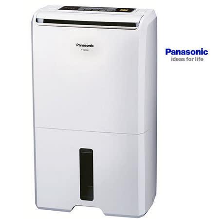 Panasonic國際牌11L空氣清淨ECO NAVI除濕機F-Y22BW
