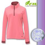 【維特 FIT】女新款 雙刷雙搖保暖上衣_FW2104 粉紅色