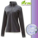 【維特 FIT】女新款 雙刷雙搖保暖上衣_FW2104 鐵礦灰