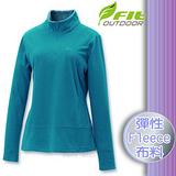 【維特 FIT】女新款 雙刷雙搖保暖上衣 _FW2105 夢幻藍