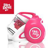 《DirtDevil 》旋風離心氣流吸塵器Kitty限量版