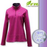 【維特 FIT】女新款 雙刷雙搖保暖上衣_FW2105 紫紅色