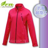 【維特 FIT】女新款 Softshell防風超潑水保暖抗風外套_FW2301 粉紅色