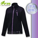 【維特 FIT】女新款 Softshell防風超潑水保暖抗風外套_FW2301 經典黑