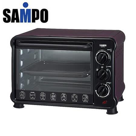 『SAMPO』☆聲寶 18公升 電烤箱 KZ-PU18/KZPU18