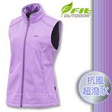 【維特 FIT】女新款 Softshell防風超潑水保暖抗風背心_FW2401 薰衣紫