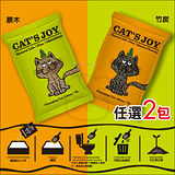【2包組】喜樂貓凝結型松木砂《原木貓砂/竹炭貓砂》7L