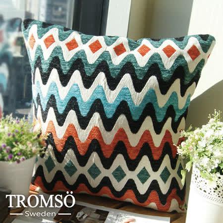 TROMSO-立體織紋抱枕/普普波浪(橘藍)