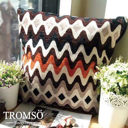 TROMSO-立體織紋抱枕/普普波浪(咖啡)