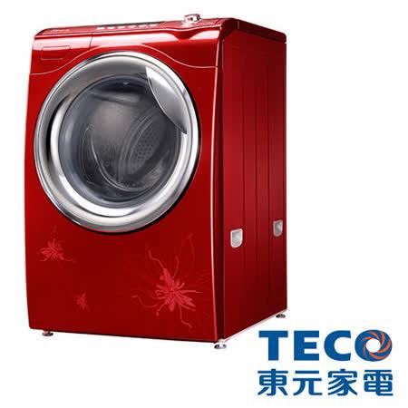[TECO東元]斜取式13公斤洗脫烘滾筒洗衣機(WD1362HR)