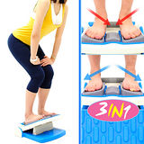 台灣製造3in1瑜珈拉筋板-P260-730TS