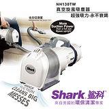 『Shark』☆ 鯊科 真空炫風吸塵器 NH130TW