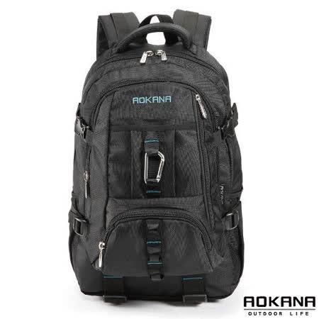 AOKANA奧卡納 台灣釦具 輕量防潑水護脊紓壓機能後背包(藍/黑)68-073