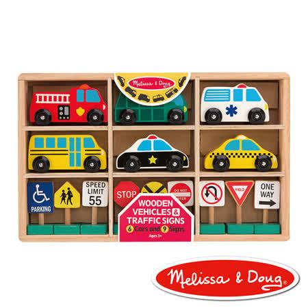 美國瑪莉莎 Melissa & Doug 交通號誌汽車玩具
