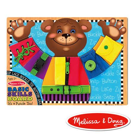 美國瑪莉莎 Melissa & Doug 穿衣小熊拼板