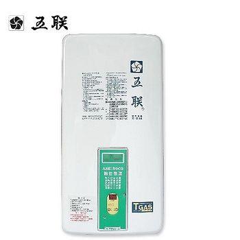 五聯 ASE-5902自然排氣屋外數位恆溫熱水器12L (天然瓦斯)