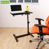 《DFhouse》驚喜上市 諾德多功能小筆電桌*