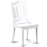 日式量販 鄉村復古純白實木餐椅