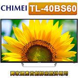 CHIMEI奇美 40型 FHD多媒體液晶顯示器+視訊盒(TL-40BS60)