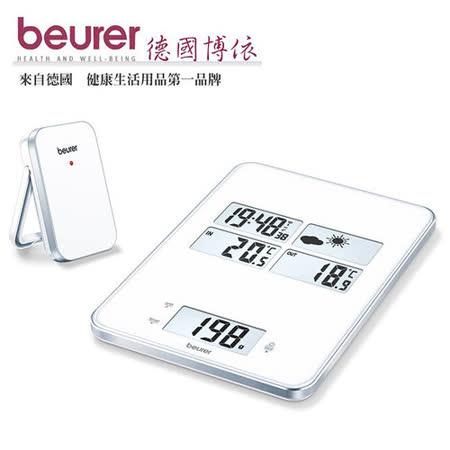 德國博依Beurer-飲食料理電子秤-五重螢幕天氣預報款KS80