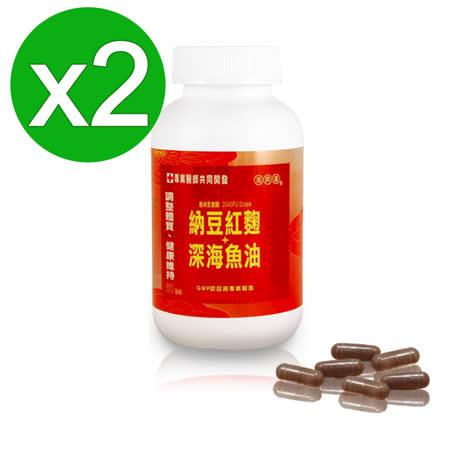 【八福生技】DR.JOU  納豆紅麴Plus深海魚油 (500mg/60粒/瓶 二件組)